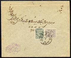 Iran 1903c Native cover bearing 2ch & 3ch neatly tied YEZD cds