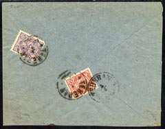 Iran 1903 local cover bearing 1ch & 5ch adhesives tied Teheran cancels, fine