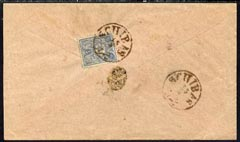 Iran 1885 5ch on local cover well tied & alongside