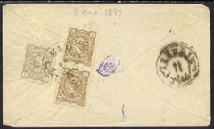 Iran 1899 local cover  bearing 1ch & pr 2ch