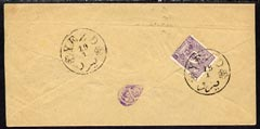 Iran 1889 5c on local cover well tied by