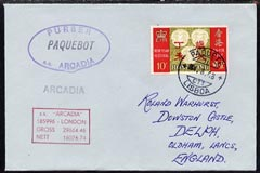 Hong Kong used in Lisbon (Portugal) 1967/8 Paquebot cover to England carried on SS Arcadia with various paquebot and ships cachets