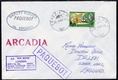 Fiji used in Venice (Italy) 1968 Paquebot cover to England carried on SS Arcadia with various paquebot and ships cachets