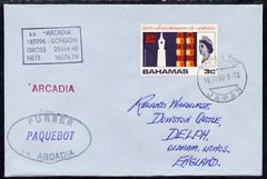 Bahamas used in Yokohama (Japan) 1968 Paquebot cover to England carried on SS Arcadia with various paquebot and ships cachets
