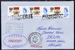 Bahamas used in Casablanca 1968 Paquebot cover to England carried on SS Arcadia with various paquebot and ships cachets