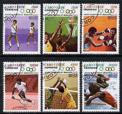 Cape Verde Islands 1980 Olympic Games, Moscow cto set of 6, SG 474-79*