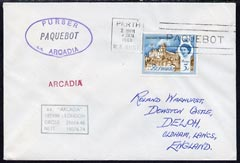 Bermuda used in Perth 1968 Paquebot cover to England carried on SS Arcadia with various paquebot and ships cachets