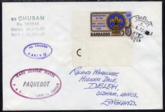 Barbados used in Lisbon (Portugal) 1970 Paquebot cover to England carried on SS Chusan with various paquebot and ships cachets