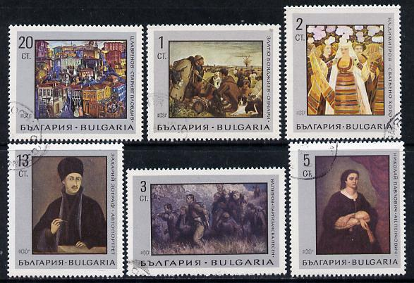 Bulgaria 1967 Paintings cto used set of 6, SG 1763-68