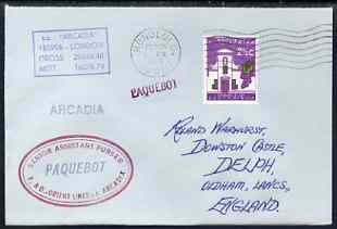 South Africa used in Honolulu (Hawaii) 1968 Paquebot cover to England carried on SS Arcadia with various paquebot and ships cachets