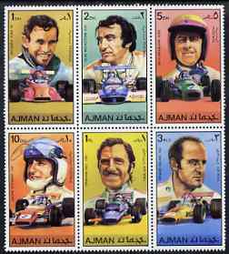 Ajman 1971 Racing Drivers & Cars set of 6, Mi 1061-66A (Jacques Ickx, J Brabham, J Stewart, G Hill) unmounted mint