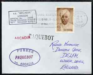 India used in Dakar (Senegal) 1968 Paquebot cover to England carried on SS Arcadia with various paquebot and ships cachets