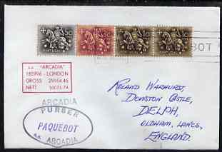 Portugal used in Perth (Western Australia) 1968 Paquebot cover to England carried on SS Arcadia with various paquebot and ships cachets