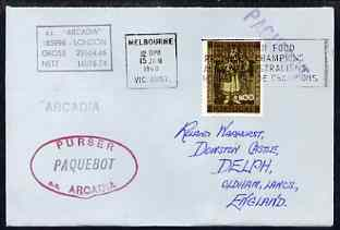 Portugal used in Melbourne (Victoria) 1968 Paquebot cover to England carried on SS Arcadia with various paquebot and ships cachets