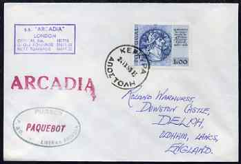 Portugal used in Greece 1969 Paquebot cover to England carried on SS Arcadia with various paquebot and ships cachets