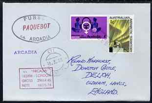Australia used in Funchal (Portugal) 1968 Paquebot cover to England carried on SS Arcadia with various paquebot and ships cachets