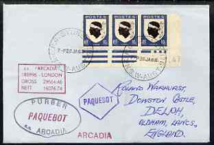 France used in Sydney (New South Wales) 1968 Paquebot cover to England carried on SS Arcadia with various paquebot and ships cachets