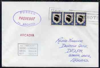 France used in Perth (Western Australia) 1968 Paquebot cover to England carried on SS Arcadia with various paquebot and ships cachets