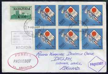 Panama used in Sydney (New South Wales) 1968 Paquebot cover to England carried on SS Arcadia with various paquebot and ships cachets