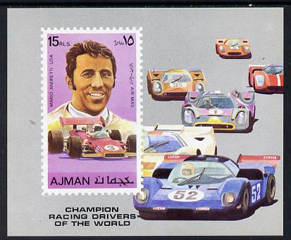 Ajman 1971 Racing Drivers & Cars imperf m/sheet unmounted mint, Mi BL 309