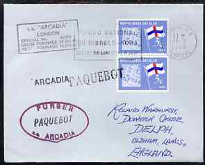 Netherlands Antilles used in Dakar (Senegal) 1968 Paquebot cover to England carried on SS Arcadia with various paquebot and ships cachets