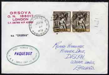 Spain used in Cristobal (Canal Zone) 1970 Paquebot cover to England carried on SS Orsova with various paquebot and ships cachets