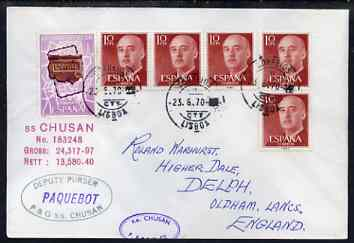 Spain used in Lisbon (Portugal) 1970 Paquebot cover to England carried on SS Chusan with various paquebot and ships cachets