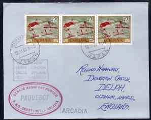 Spain used in Yokohama (Japan) 1968 Paquebot cover to England carried on SS Arcadia with various paquebot and ships cachets