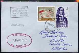 Spain used in Cape Town (South Africa) 1967 Paquebot cover to England carried on SS Arcadia with various paquebot and ships cachets