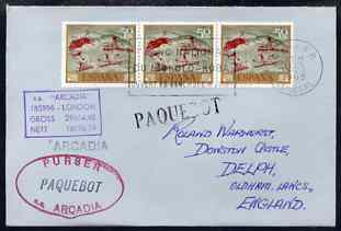 Spain used in Dakar (Senegal) 1968 Paquebot cover to England carried on SS Arcadia with various paquebot and ships cachets