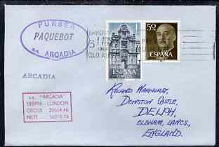 Spain used in Brisbane (Queensland) 1968 Paquebot cover to England carried on SS Arcadia with various paquebot and ships cachets
