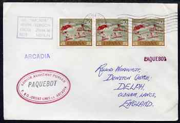 Spain used in Honolulu (Hawaii) 1968 Paquebot cover to England carried on SS Arcadia with various paquebot and ships cachets