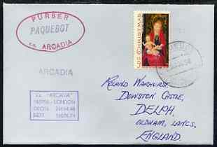 United States used in Palma (Majorca) 1968 Paquebot cover to England carried on SS Arcadia with various paquebot and ships cachets