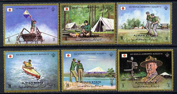 Ajman 1971 Scouts perf set of 6 unmounted mint, Mi 1047-52*