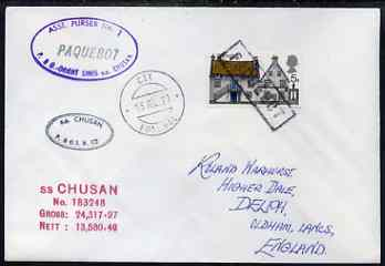 Great Britain used in Funchal (Portugal) 1970 Paquebot cover to England carried on SS Chusan with various paquebot and ships cachets