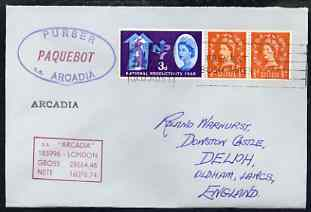 Great Britain used in Palma (Majorca) 1969 Paquebot cover to England carried on SS Arcadia with various paquebot and ships cachets
