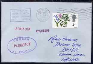 Great Britain used in Honolulu (Hawaii) 1968 Paquebot cover to England carried on SS Arcadia with various paquebot and ships cachets