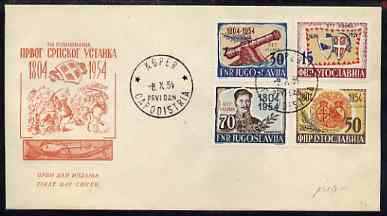 Yugoslavia - Trieste 1954 Serbian Insurrection set of 4 on illustrated unaddressed cover with first day cancels