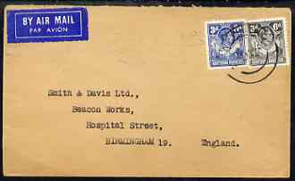 Northern Rhodesia 1948 commercial cover to Birmingham with Christmas Day NDOLA b/stamp cancel