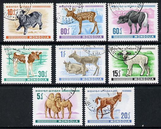 Mongolia 1968 Young Animals cto set of 8, SG 458-65*
