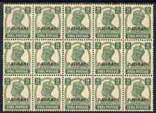 Bahrain 1942-45 KG6 9p green block of 15 light overall toning but unmounted mint, SG40
