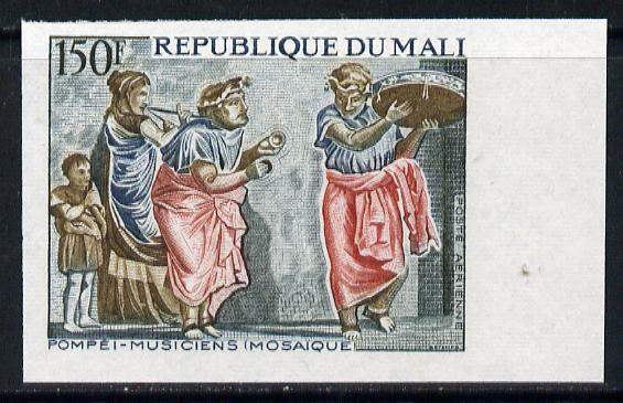 Mali 1974 Musicians (Mosaic from Pompei) 150f imperf from limited printing, as SG 427