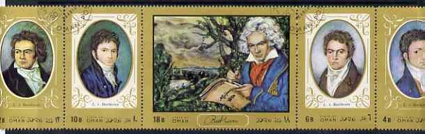 Oman 1971 Beethoven cto strip of 5