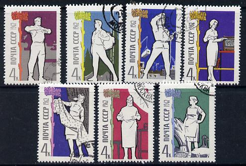 Russia 1962 The Russian People cto set of 7, SG 2743-49*