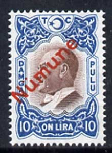 Turkey 1960's Ataturk 10L Revenue stamp opt'd NUMUNE (Specimen) in red, superb unmounted mint (ex DLR archives)*