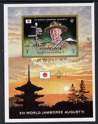 Ajman 1971 Scouts imperf m/sheet (Baden Powell & Japanese Sunset) Mi BL 306 unmounted mint