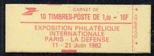 Booklet - France 1982 16F Booklet (78 x 26mm) complete & pristine, SG DSB80b