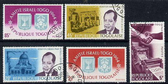 Togo 1965 Israel-Togo Friendship cto set of 5, SG 403-7*