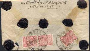 Nepal 1940