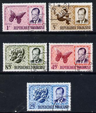 Togo 1964 Reconciliation cto set of 5, SG 381-85*